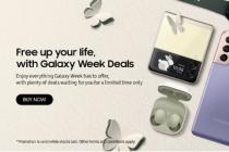 三星GalaxyWeek促销从今天开始折扣高达75%