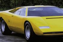 兰博基尼挑逗新的V12动力复古超级跑车